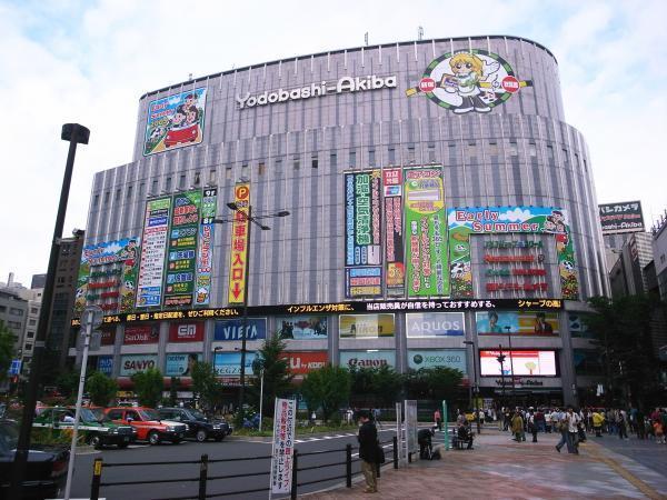 Berbagai Pengecer Barang Elektronik Jepang